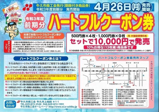 f:id:nori-sakura:20210429162717j:plain