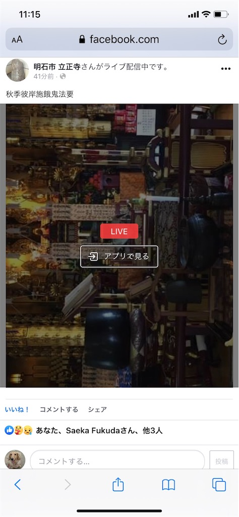 f:id:nori-snow_cyclist3190:20200921170937j:image