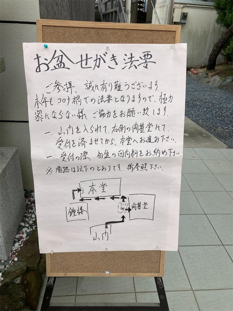 f:id:nori-snow_cyclist3190:20210821215346j:image