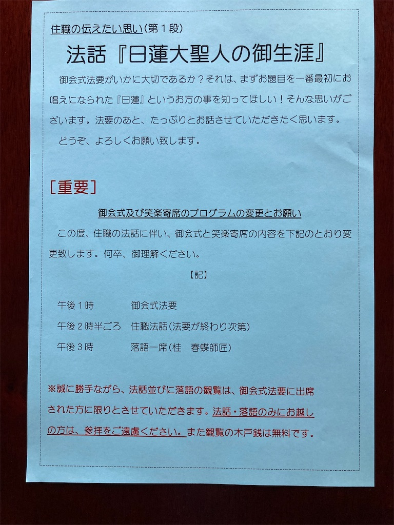 f:id:nori-snow_cyclist3190:20211015204615j:image