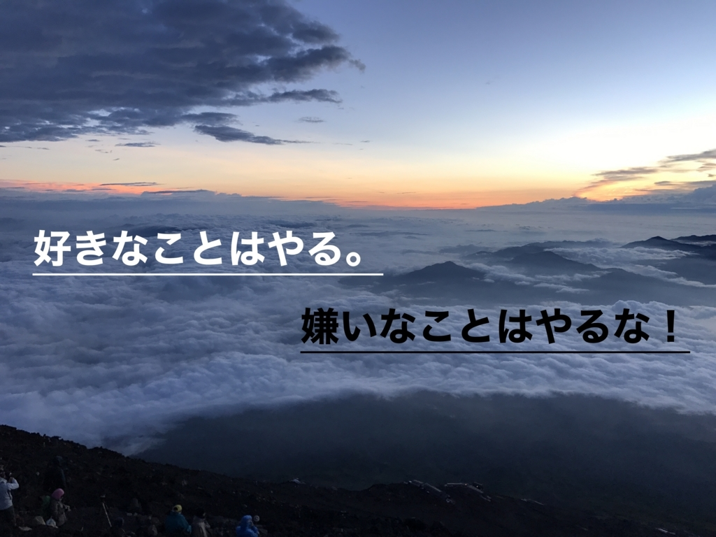f:id:nori0205:20180616183936j:plain