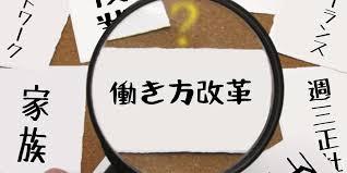 f:id:nori0205:20180818125154j:plain