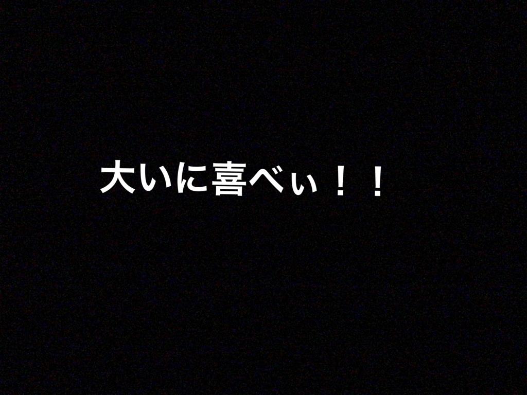 f:id:nori0205:20180818125414j:plain