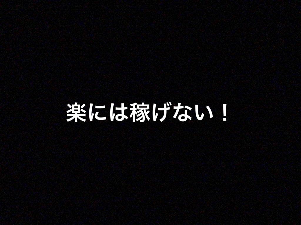 f:id:nori0205:20180818194249j:plain