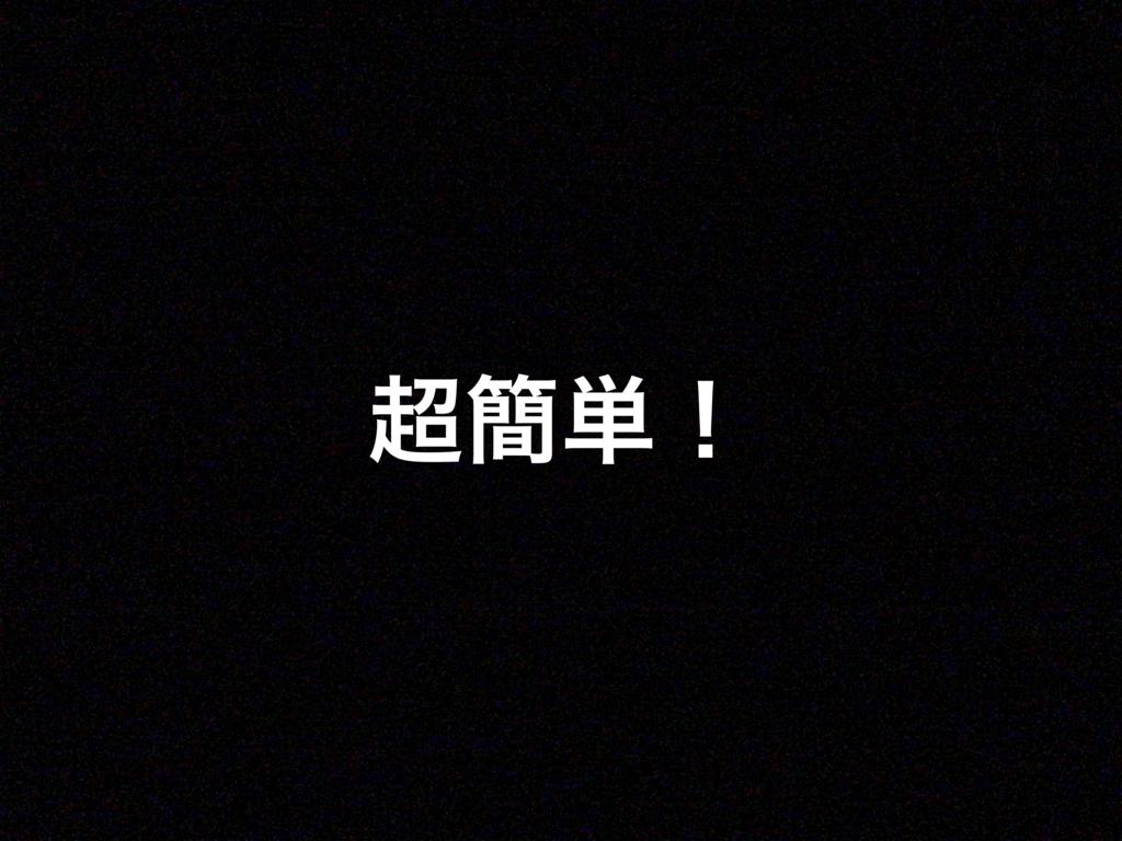 f:id:nori0205:20180820002723j:plain