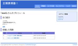 f:id:nori0620:20071009045540p:image