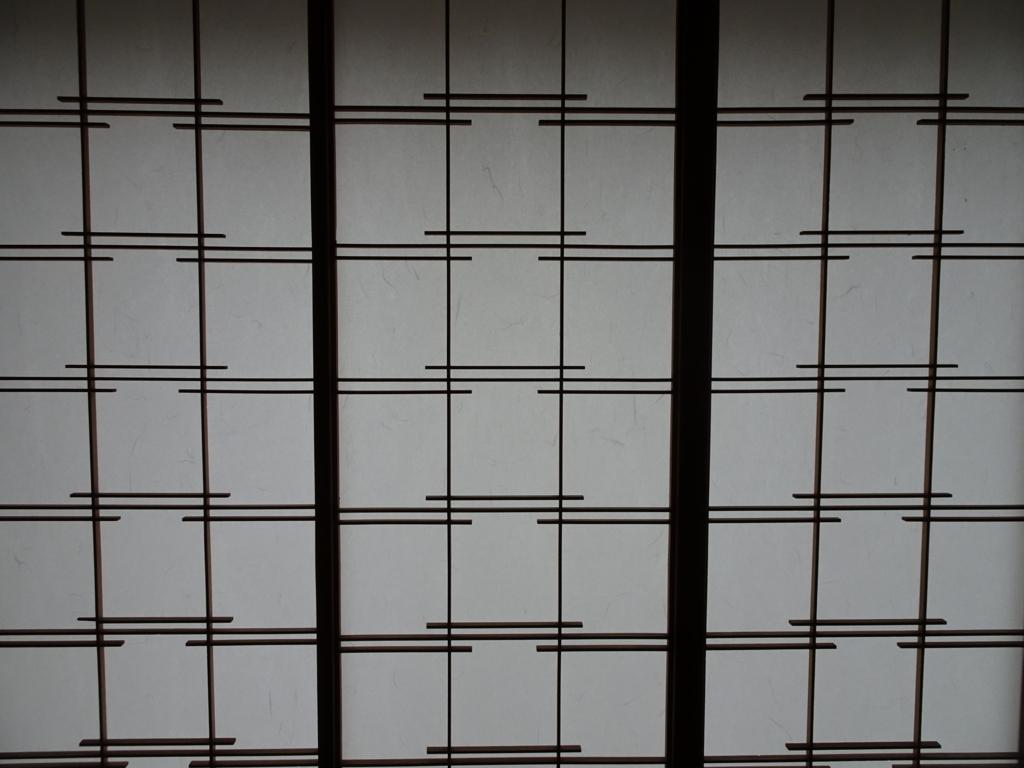 f:id:nori1104:20170903202619j:plain