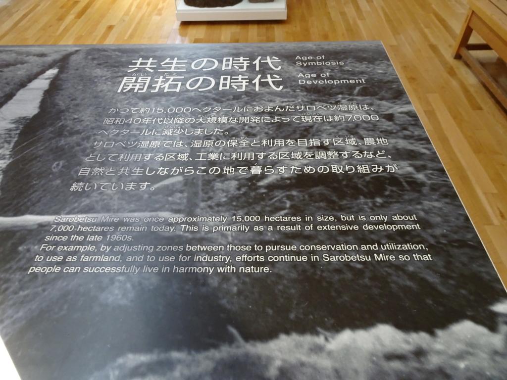 f:id:nori1104:20170911210935j:plain