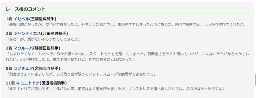 f:id:nori180115:20180610195424p:plain