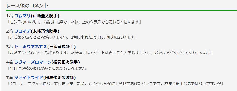 f:id:nori180115:20180610200612p:plain