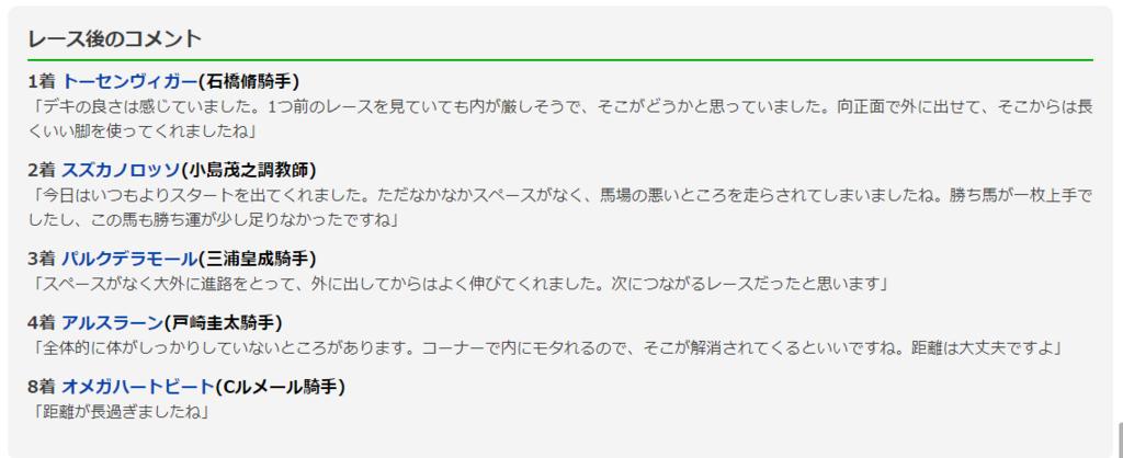 f:id:nori180115:20180610203451p:plain