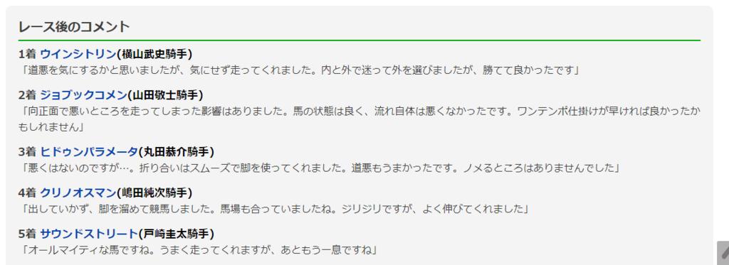 f:id:nori180115:20180613211748p:plain