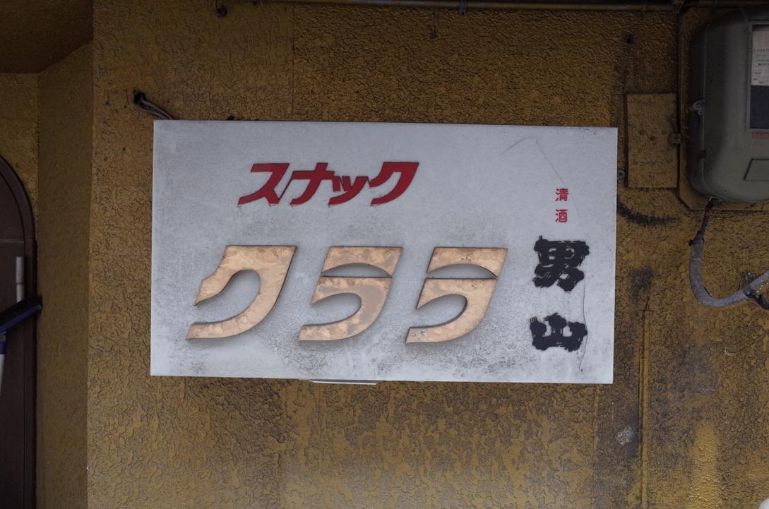f:id:nori7770:20210224191441j:plain