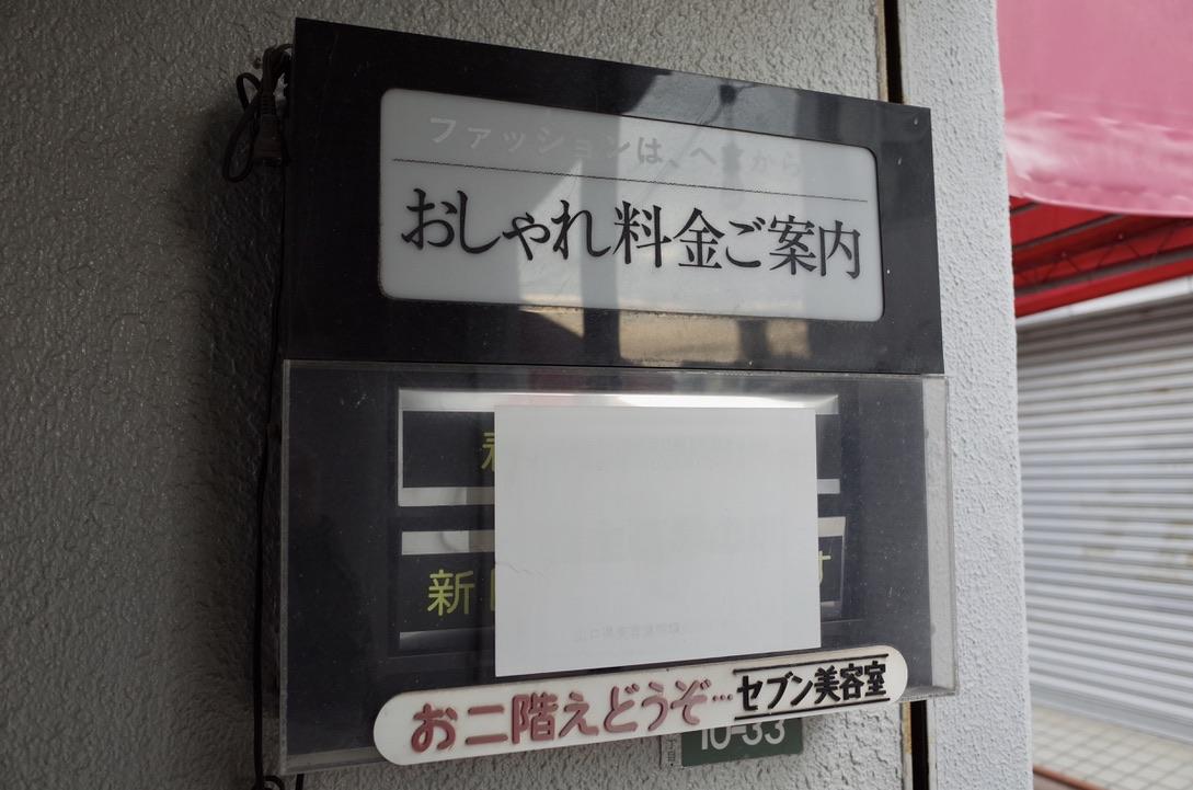 f:id:nori7770:20210601221006j:plain