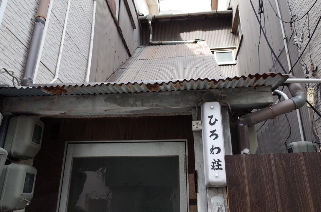 f:id:nori7770:20210612222710j:plain