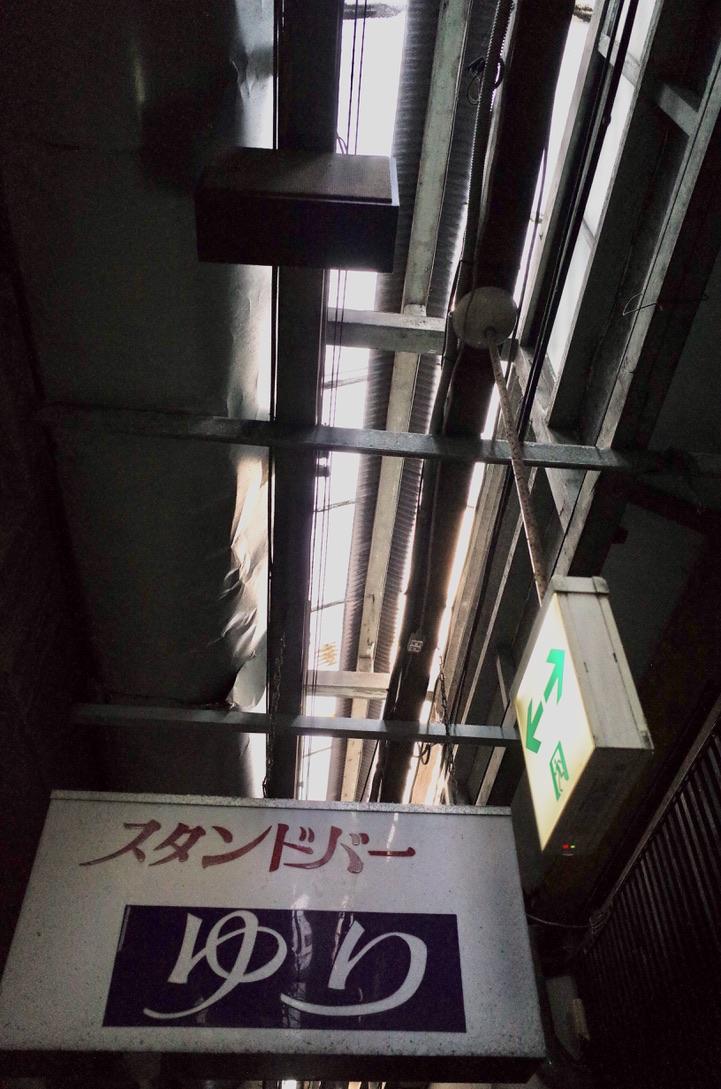 f:id:nori7770:20210627113336j:plain