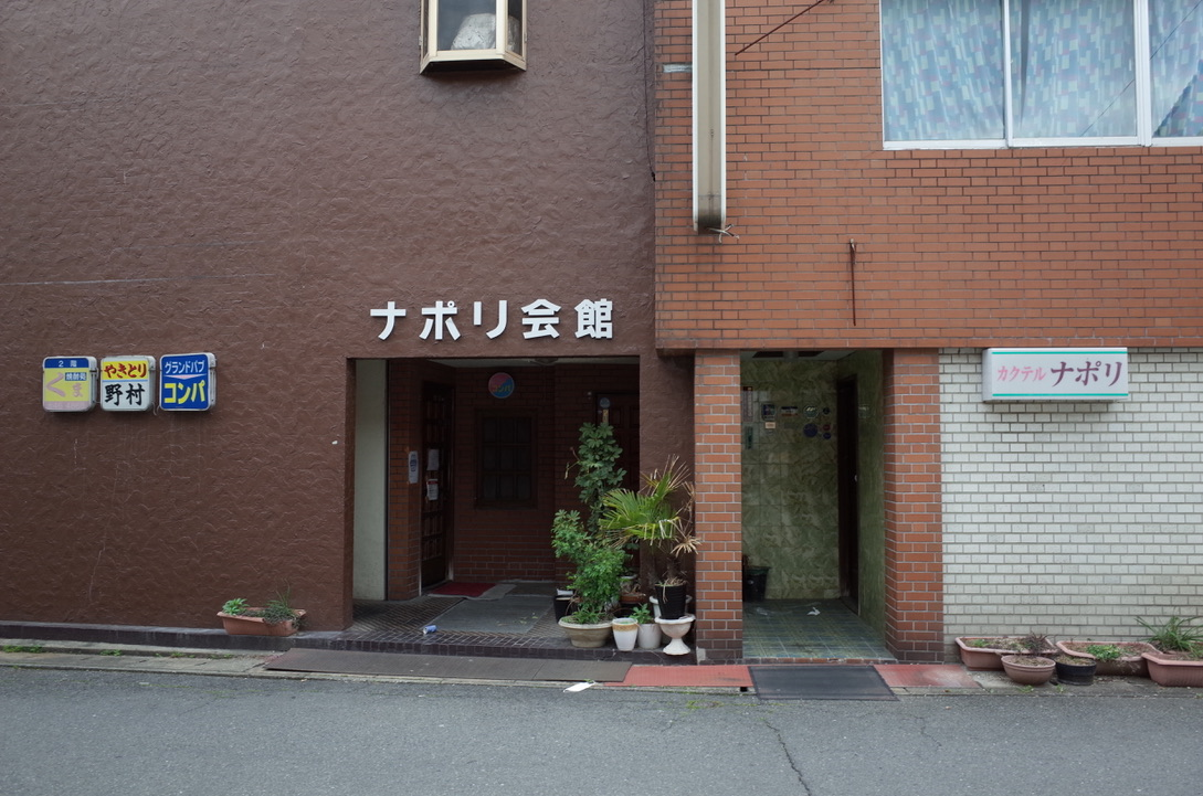 f:id:nori7770:20210720213030j:plain