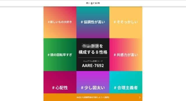 f:id:nori_virtualtrip:20180421202941j:plain