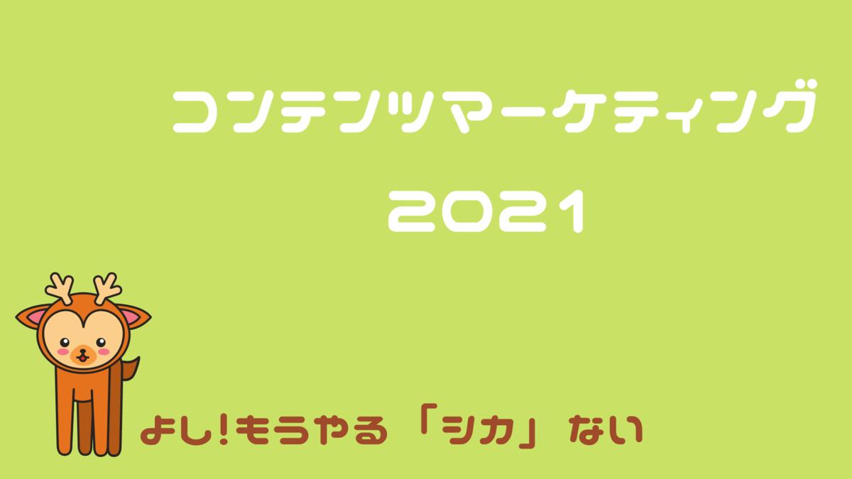 f:id:noriaky:20201009171152p:plain