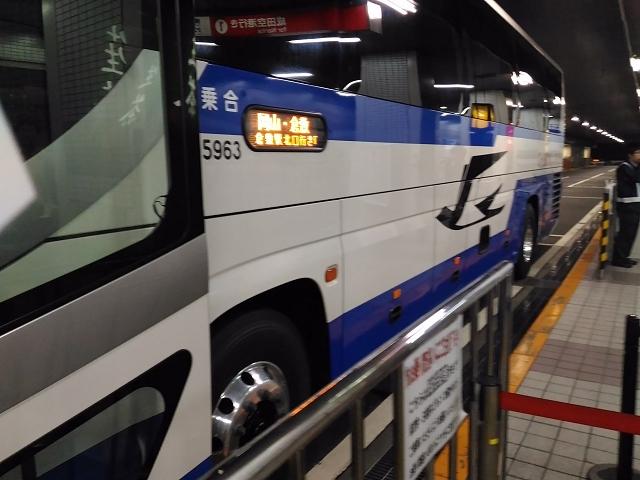 f:id:norichika583:20170630212806j:plain