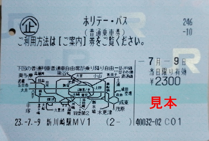 f:id:norichika583:20180204233615j:plain