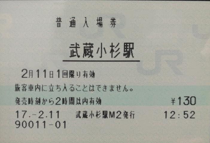 f:id:norichika583:20180218234101j:plain