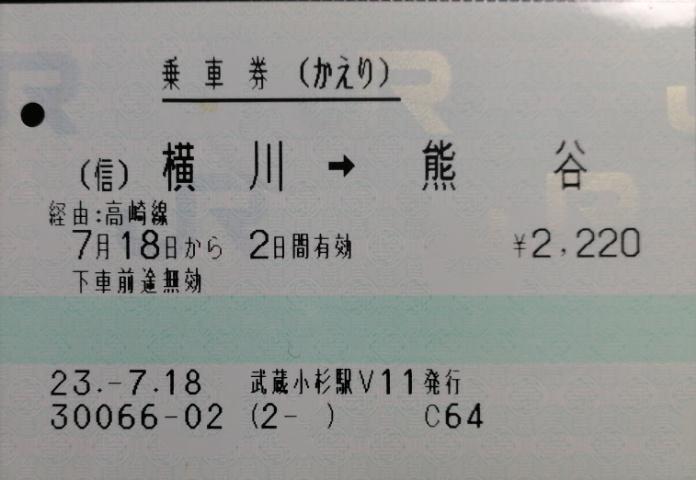f:id:norichika583:20180218234144j:plain