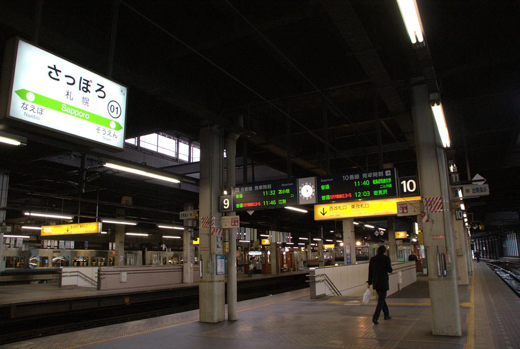 f:id:norichika583:20200418144508j:plain