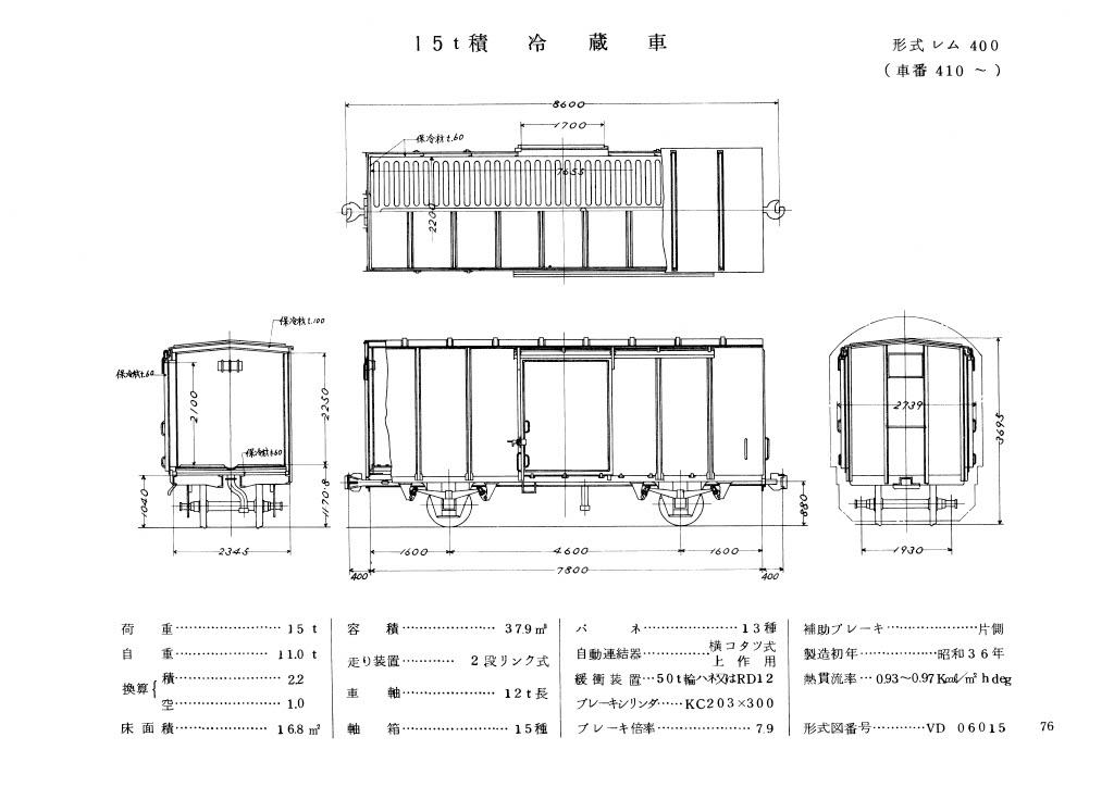 f:id:norichika583:20210124191446j:plain