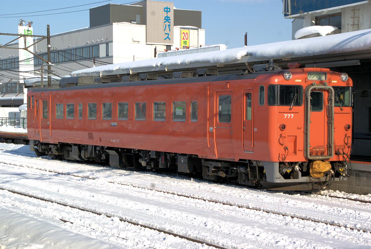 f:id:norichika583:20210605161905j:plain