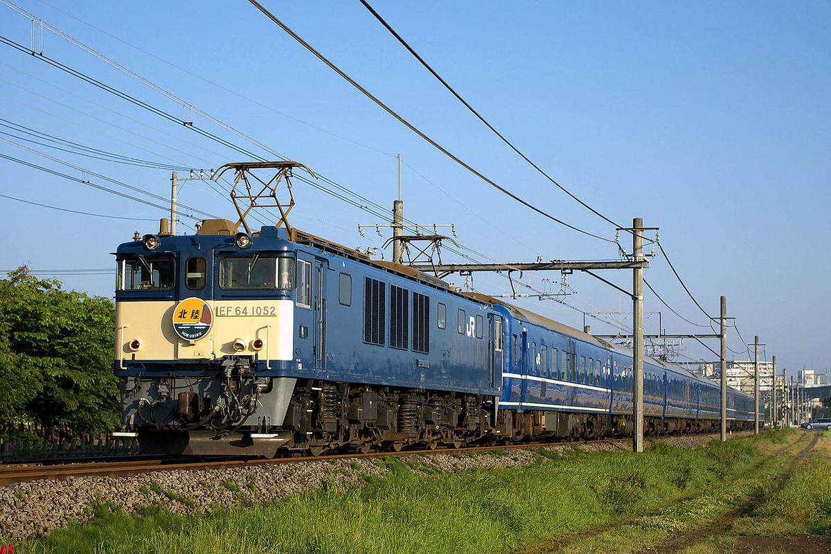 f:id:norichika583:20210809152420j:plain