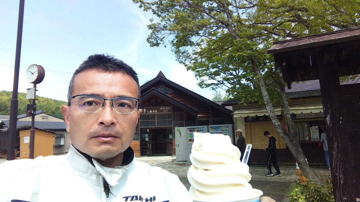 f:id:noridakara:20200524183339j:plain