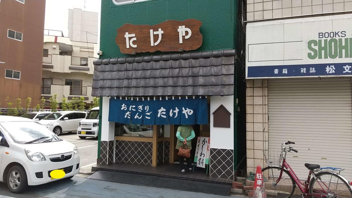 f:id:noridakara:20200531214110j:plain