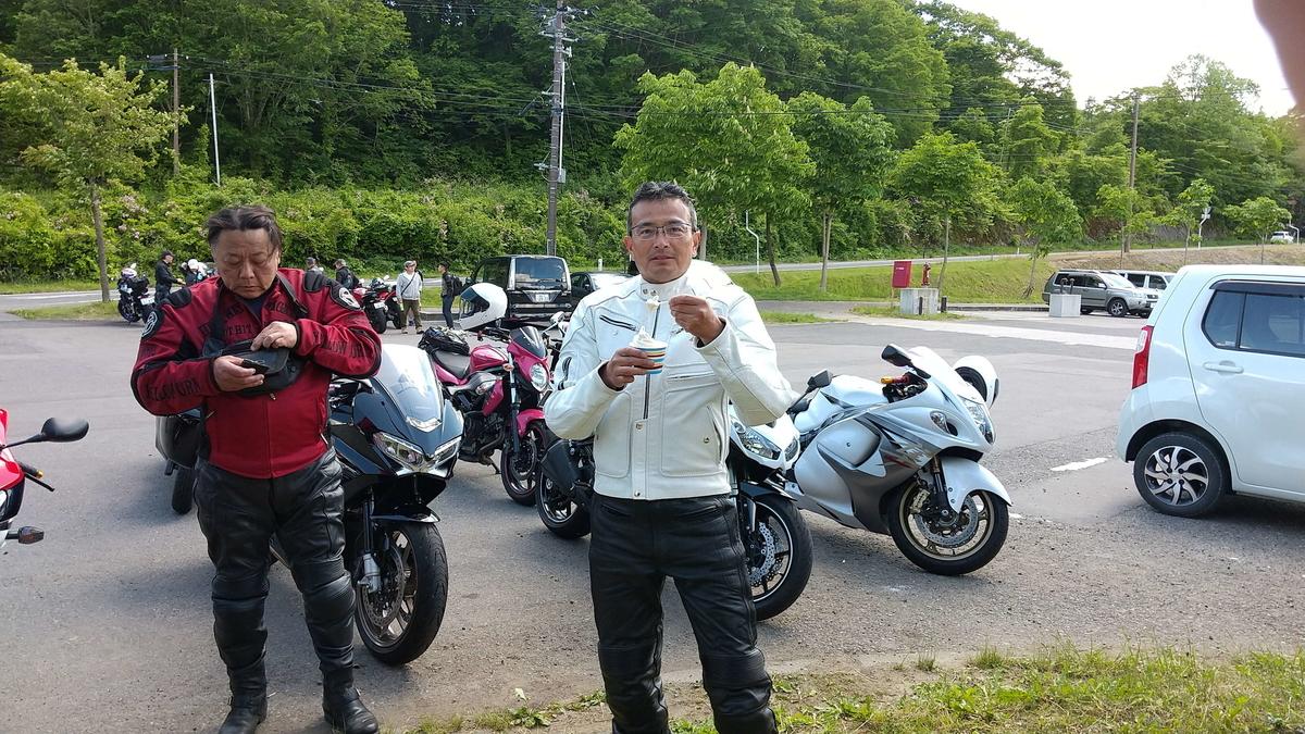 f:id:noridakara:20200607185720j:plain
