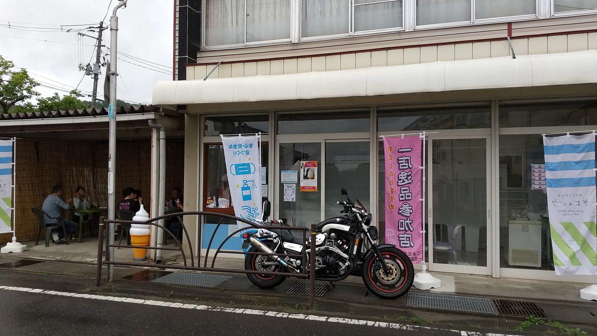 f:id:noridakara:20200614194553j:plain