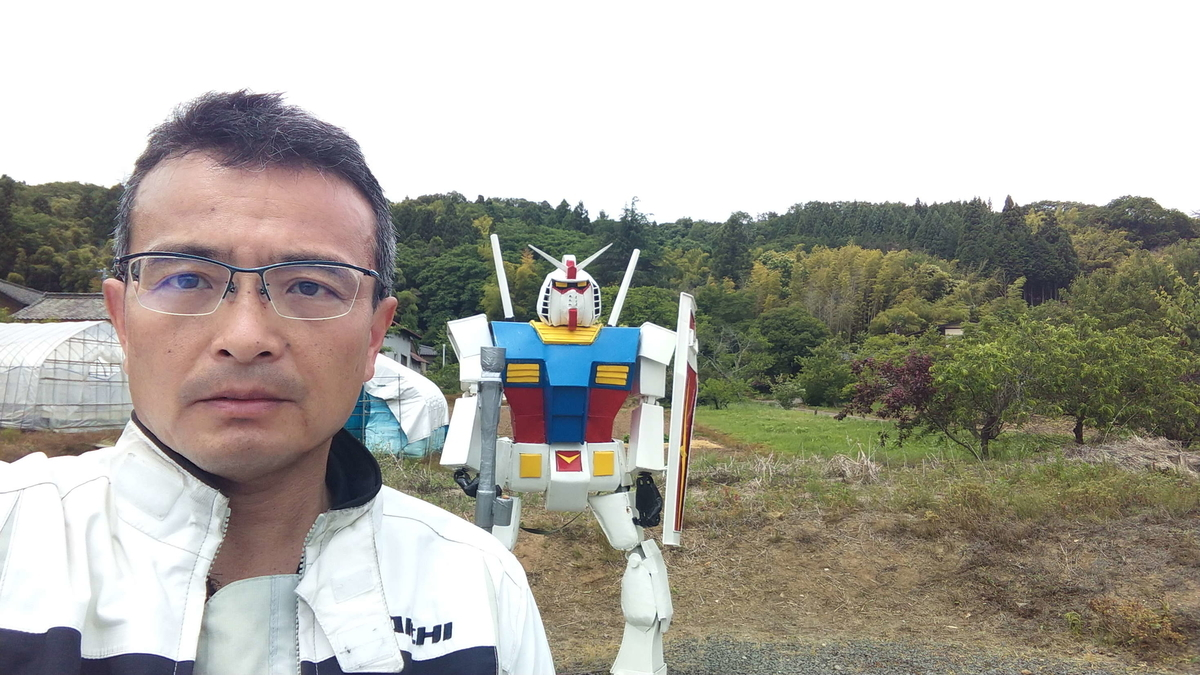 f:id:noridakara:20200614194832j:plain