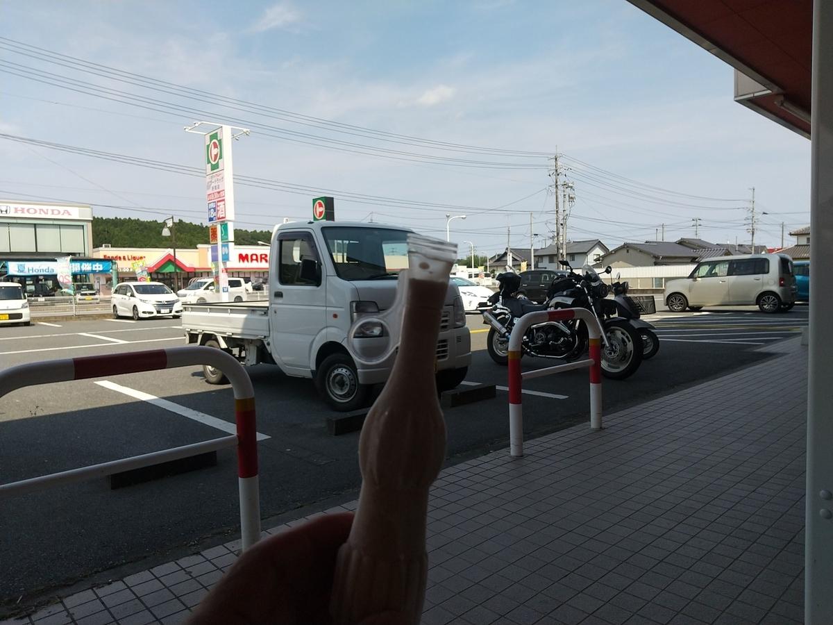 f:id:noridakara:20210724232453j:plain