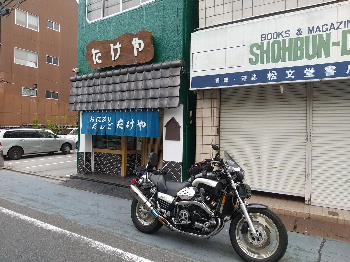 f:id:noridakara:20210724232538j:plain
