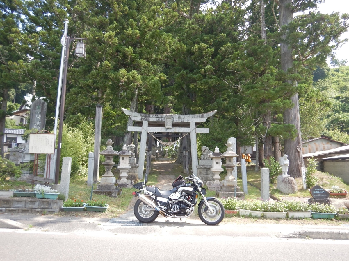 f:id:noridakara:20210724232616j:plain