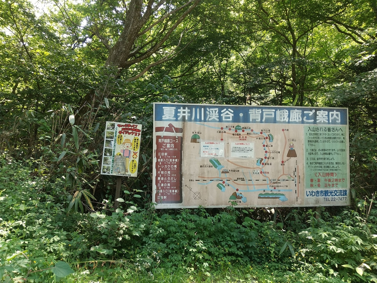 f:id:noridakara:20210724232654j:plain