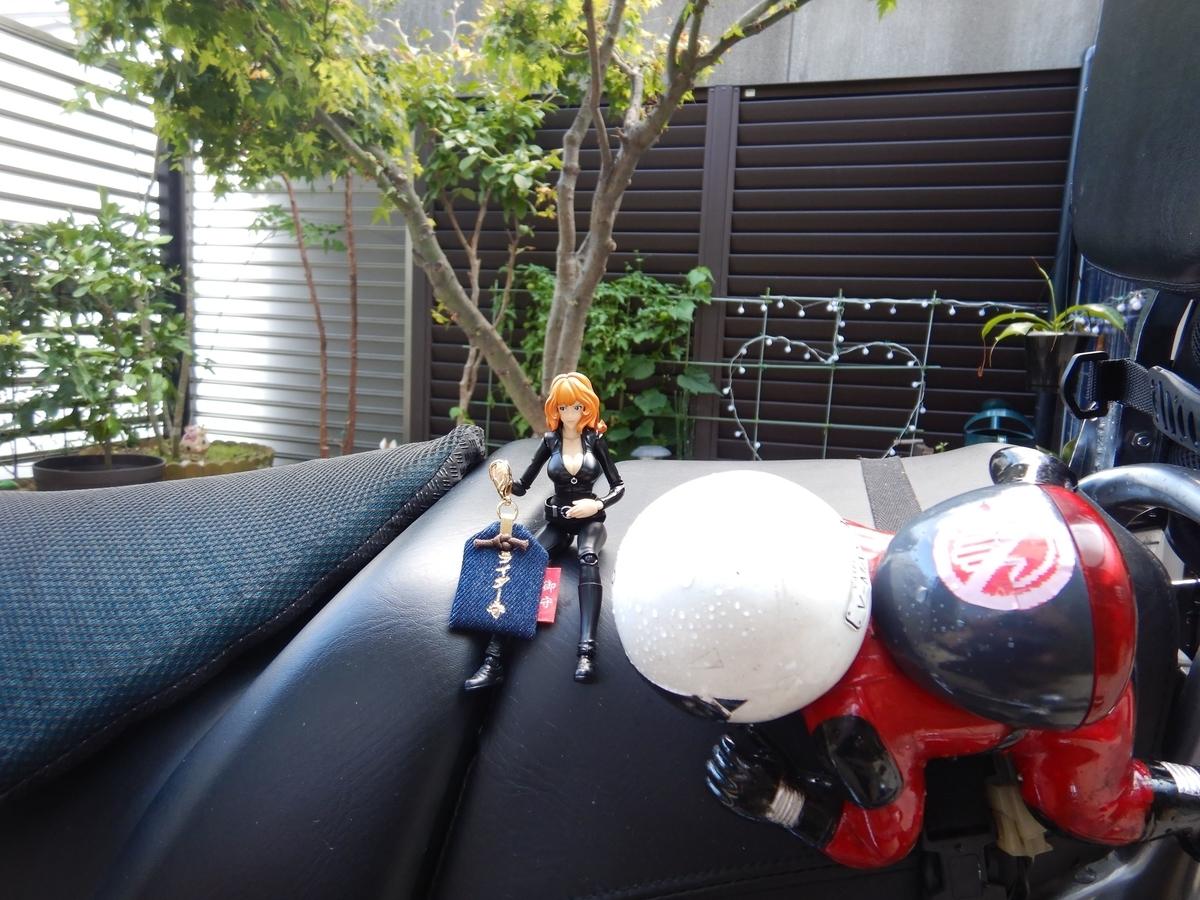 f:id:noridakara:20210725210712j:plain