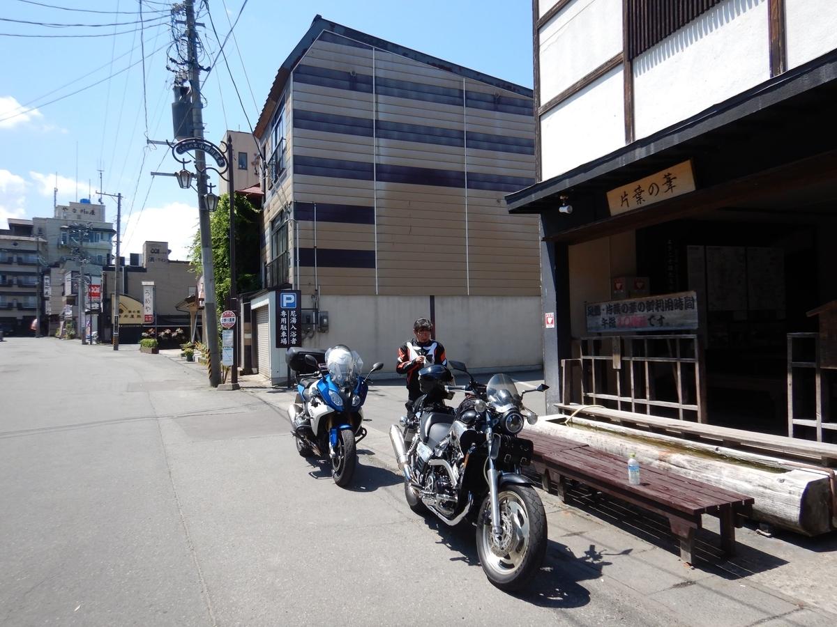 f:id:noridakara:20210725210835j:plain