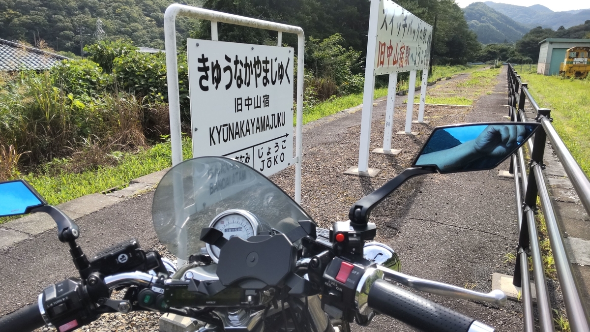 f:id:noridakara:20210822223810j:plain