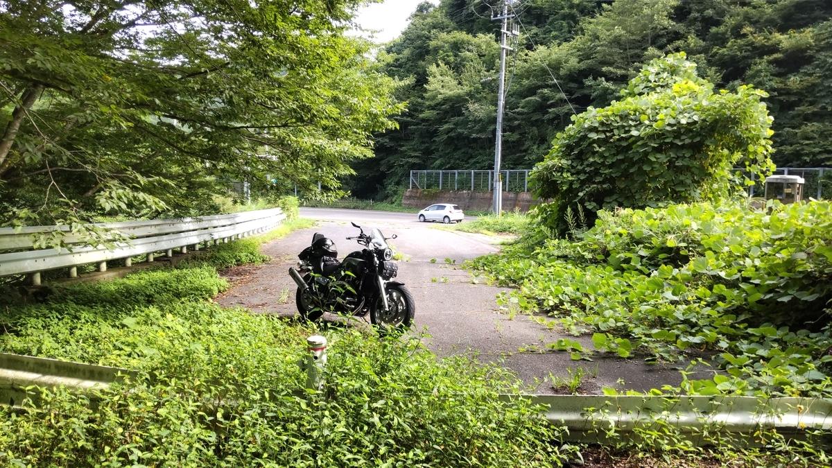 f:id:noridakara:20210822223910j:plain