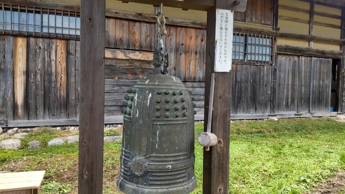 f:id:noridakara:20210829221750j:plain
