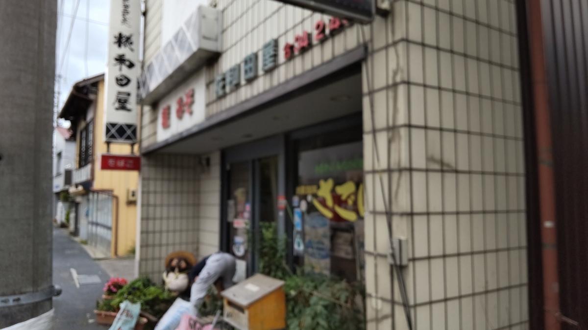 f:id:noridakara:20210901232113j:plain