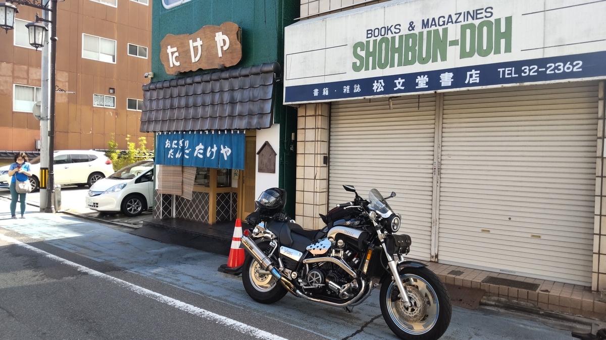 f:id:noridakara:20210912230411j:plain