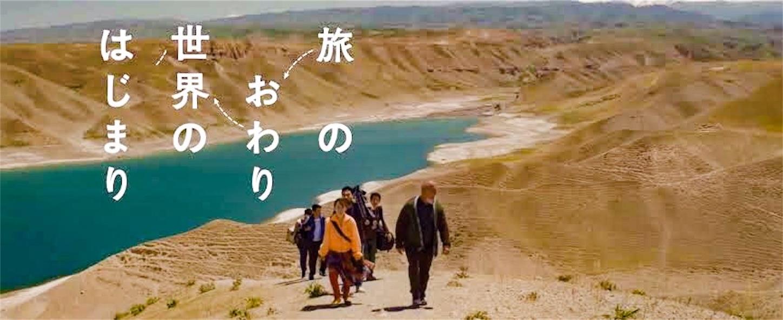 f:id:noriharu-katakura:20190728100706j:image