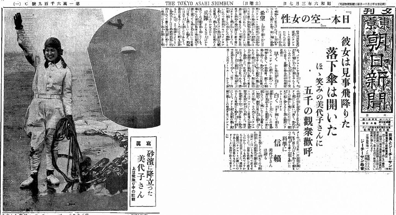 f:id:noriharu-katakura:20190728104101j:image