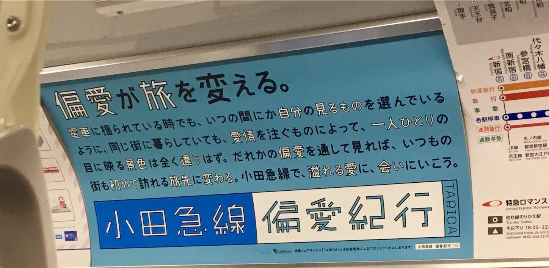 f:id:noriharu-katakura:20190823153344j:image